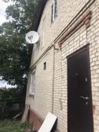 Дом, Рогань, Харьковская область (558769 2)