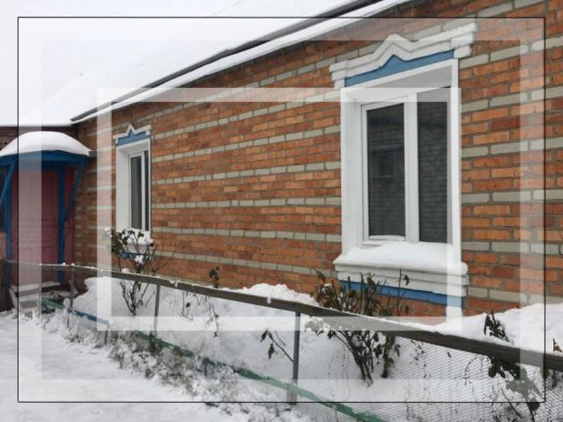 Дом, Русская Лозовая, Харьковская область (559066 1)