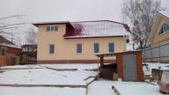 Купить дом Харьков (559082 2)