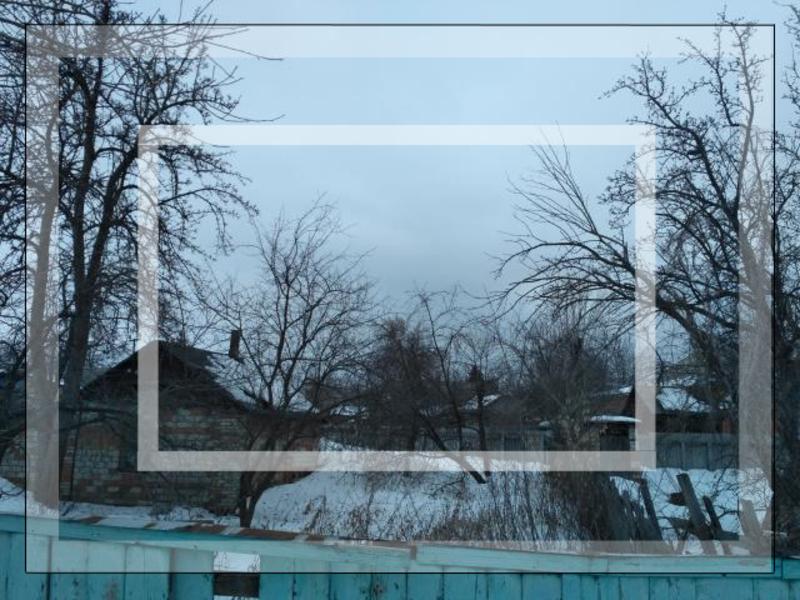 Дом, Харьков, НЕМЫШЛЯ (559324 1)