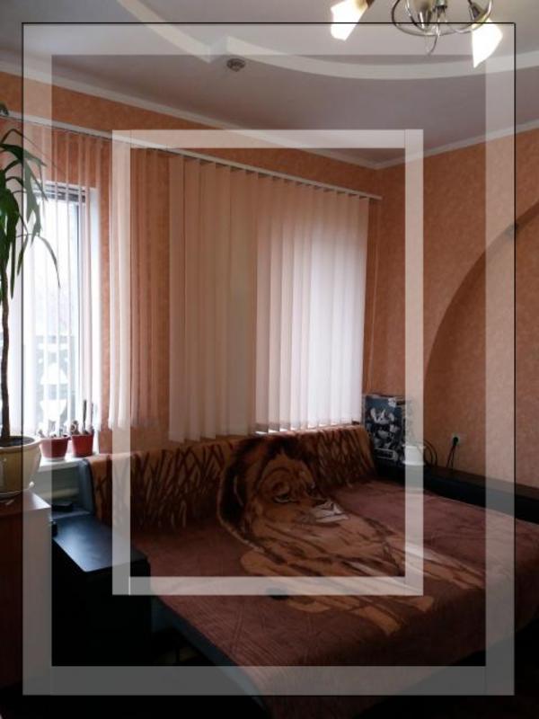 Дом, Харьков, Бавария (559358 1)