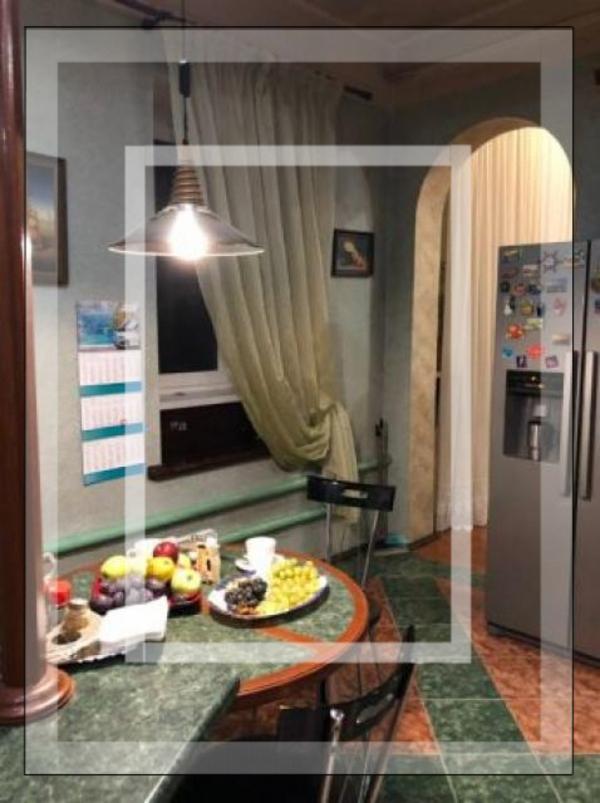 Дом, Харьков, Защитников Украины метро (559550 1)