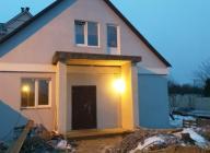 Дом, Харьков, Холодная Гора (560387 1)