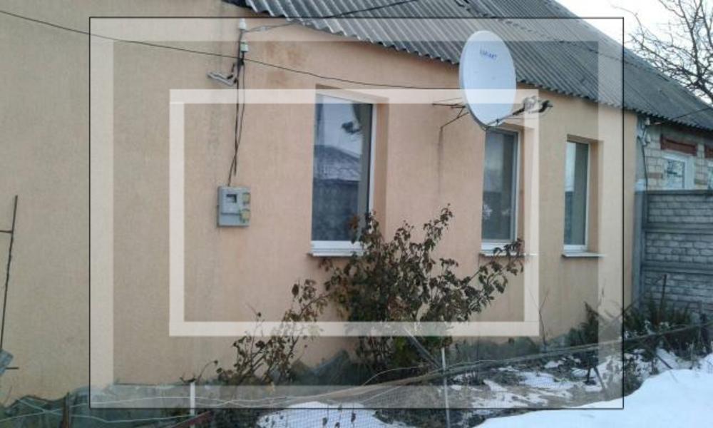 Дом, Харьков, Ледное (561389 1)