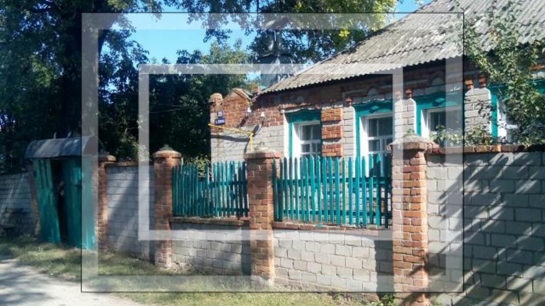 Дом, Малиновка, Харьковская область (561830 1)
