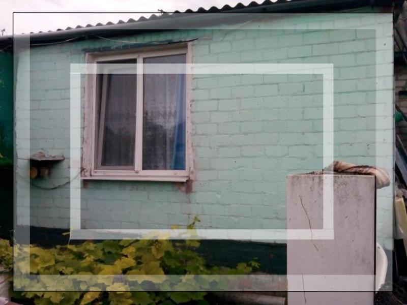 Дом, Люботин, Харьковская область (562193 1)