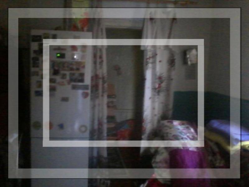 Дом, Харьков, Ледное (562558 1)