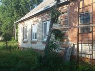Купить дом Харьков (563661 1)