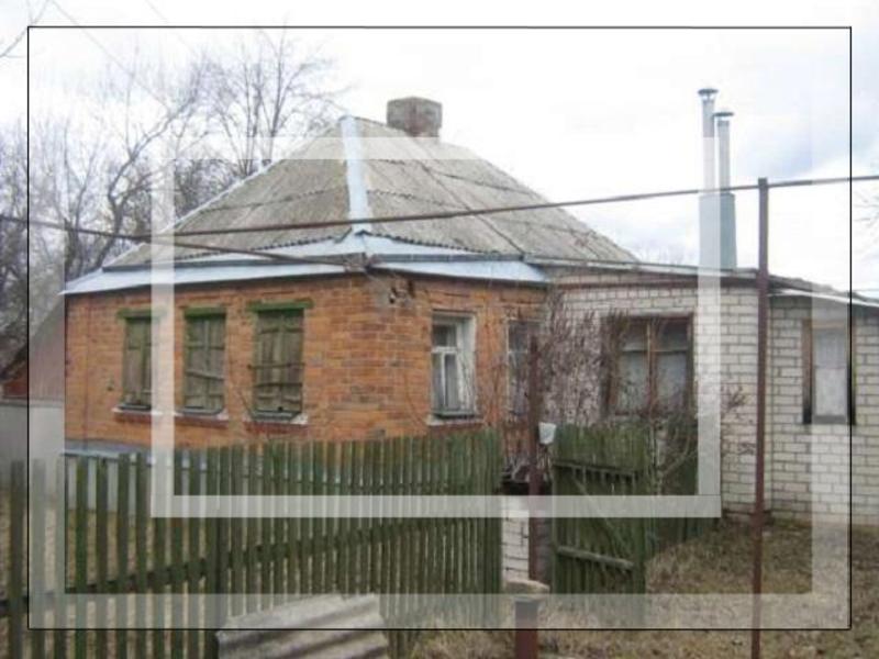Дом, Русская Лозовая, Харьковская область (563917 1)