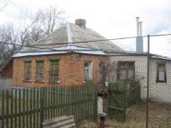 Купить дом Харьков (563917 1)
