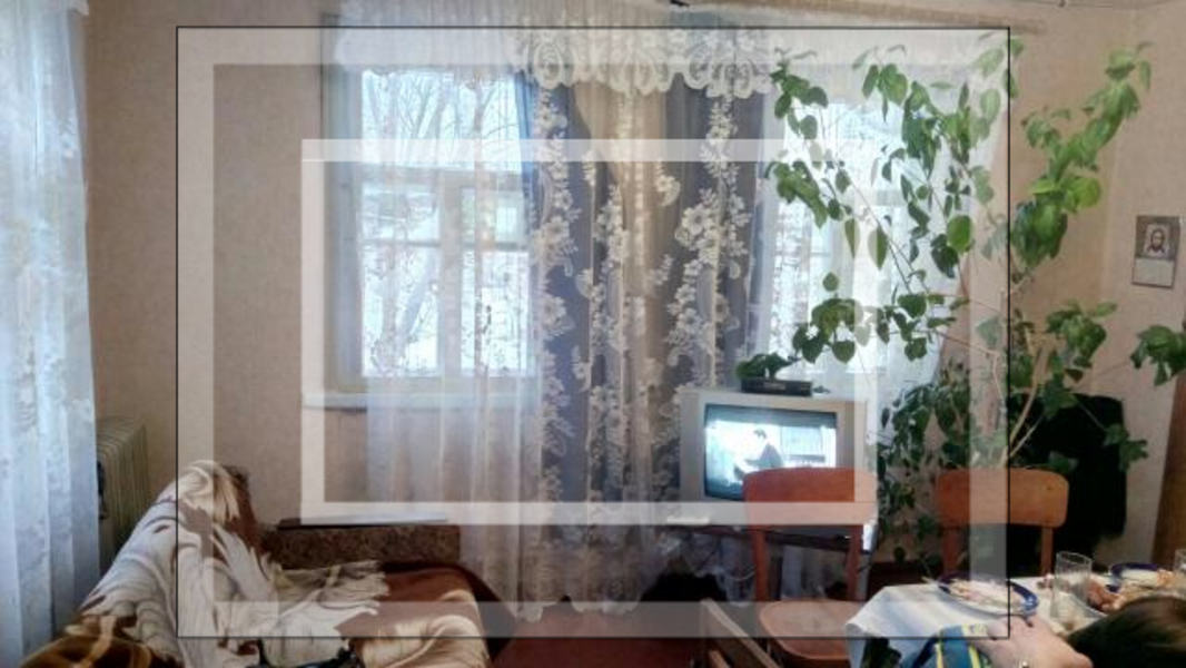 Дом, Дергачи, Харьковская область (563941 5)