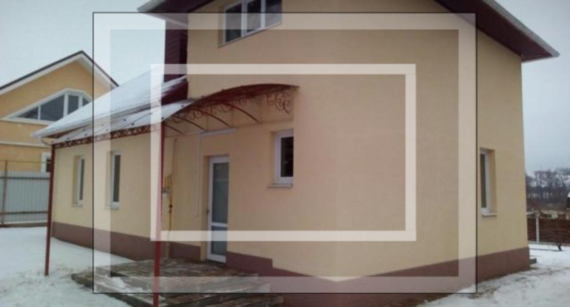 Дом, Высокий, Харьковская область (564299 1)