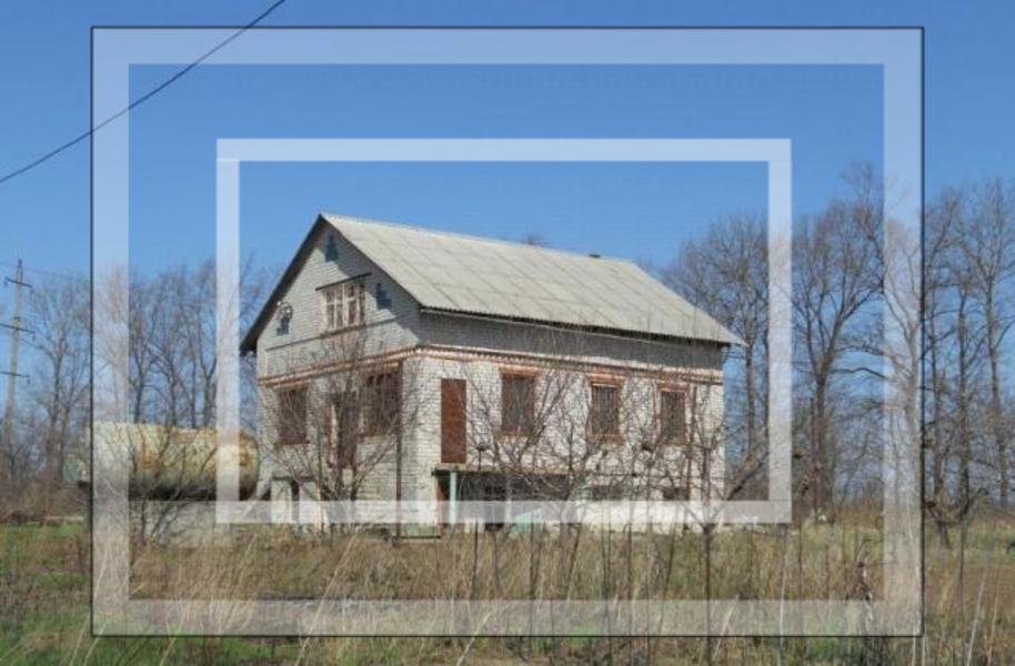 Дом на 2 входа, Рогань, Харьковская область (564368 1)
