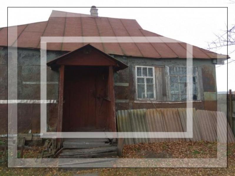 Дом, 3-комн., Должик(Золочев), Золочевский район