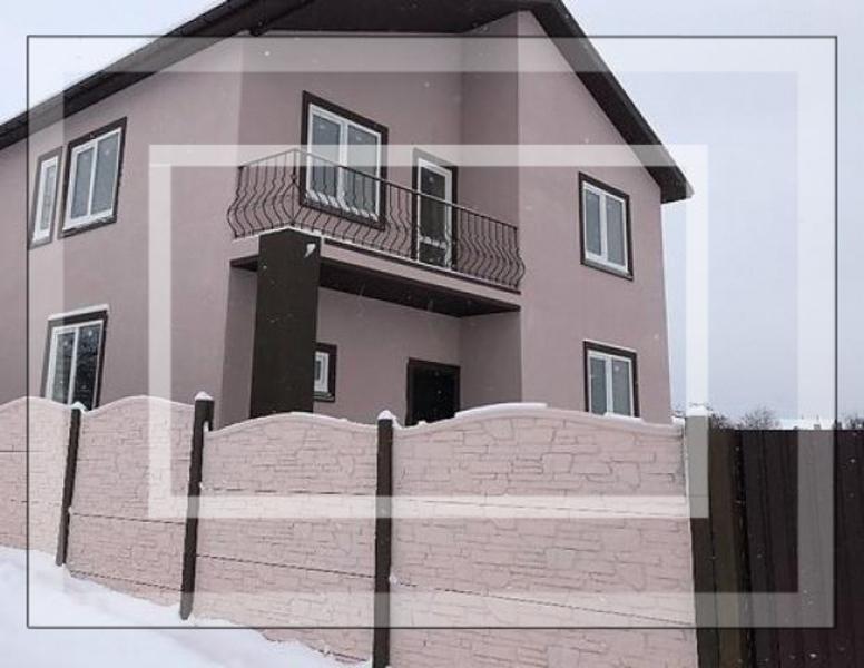 Дом, Дергачи, Харьковская область (565685 1)
