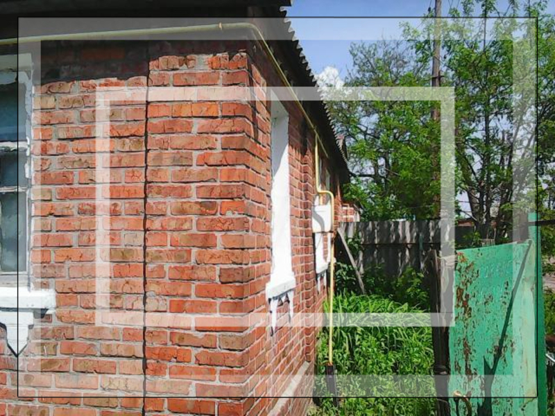 Дом, Валки, Харьковская область (566089 1)