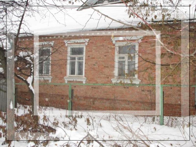 Таунхаус, Харьков, Большая Даниловка (566897 1)