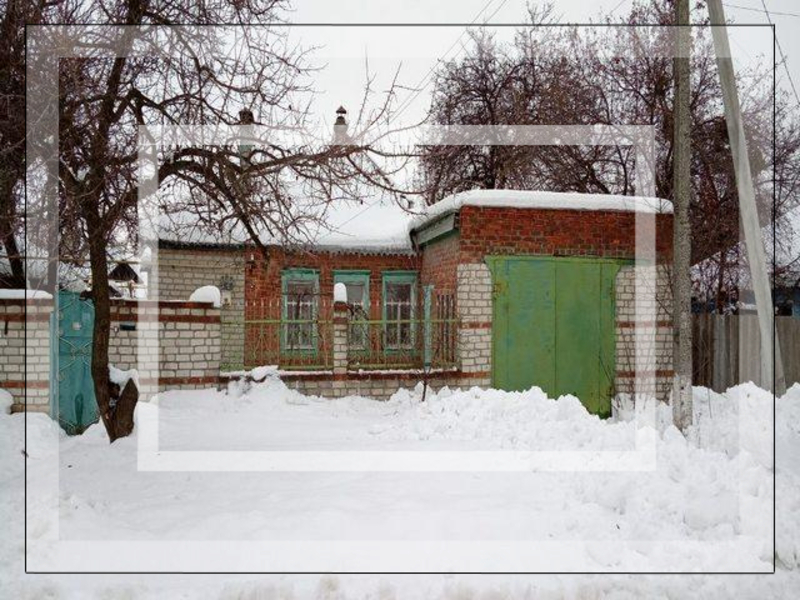 Дом, Чугуев, Харьковская область (566924 1)