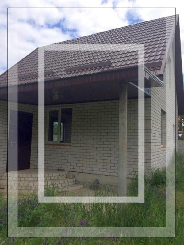 Дом, Безлюдовка, Харьковская область (567374 7)