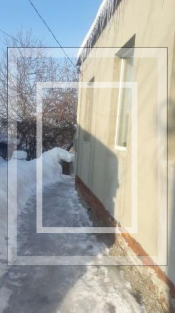 Купить Дом, Харьков, Северная Салтовка