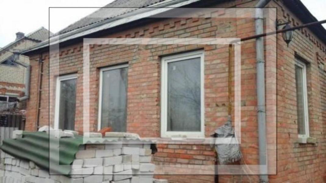 Дом, 3-комн., Дергачи, Дергачевский район