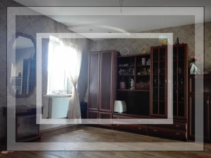 Дом, Дергачи, Харьковская область (568332 5)