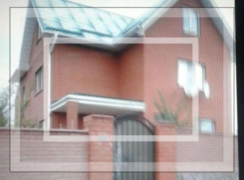 Дом, Дергачи, Харьковская область (568566 1)