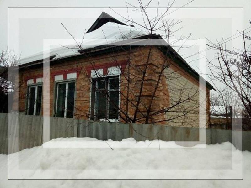 Дом, Дергачи, Харьковская область (570740 1)