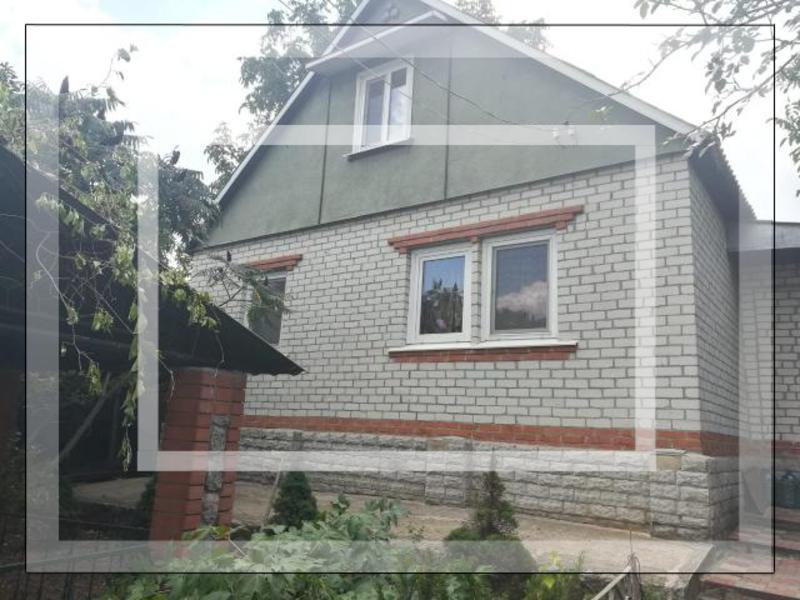 Дом, Слобожанское (Жовтневое), Харьковская область (571114 1)