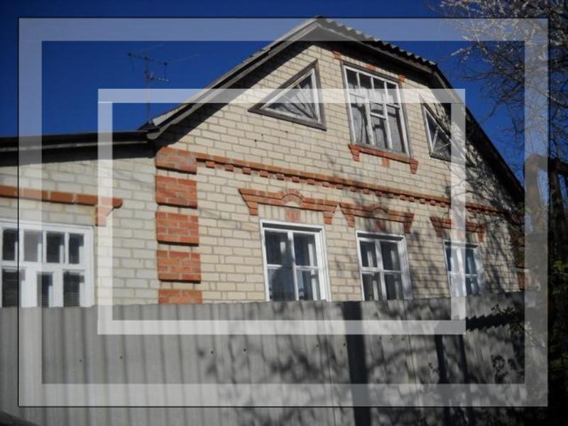 Дом, Дергачи, Харьковская область (571370 1)