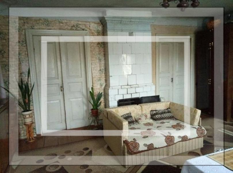 Дом, Казачья Лопань, Харьковская область (572017 1)