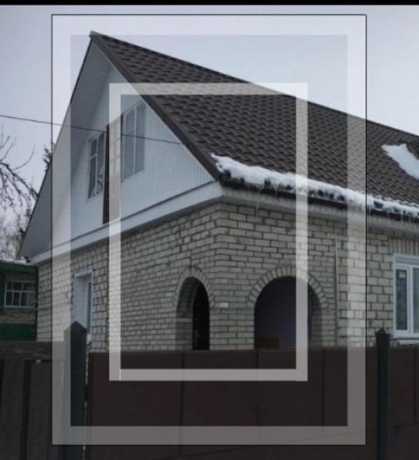 Дом, Дергачи, Харьковская область (572770 1)