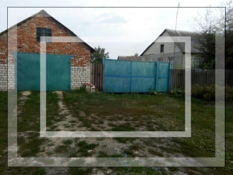 Дом, 5-комн., Белый Колодезь , Волчанский район