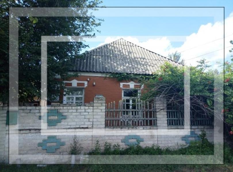 Купить Дом, Казачья Лопань, Харьковская область