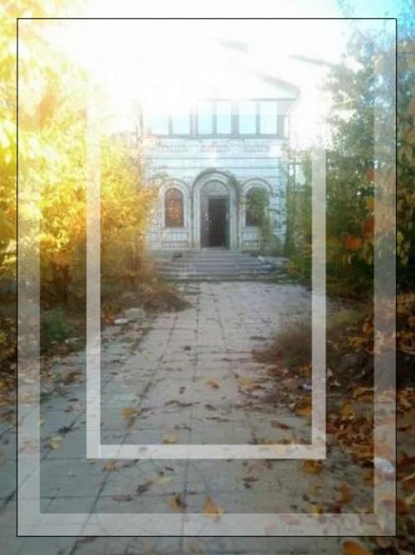 Дом, 8-комн., Харьков, Салтовка