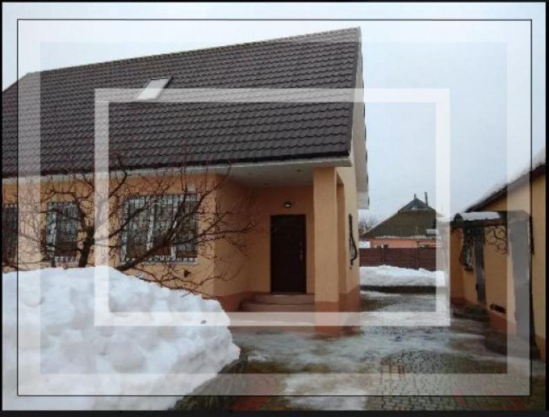 Дом, Слобожанское (Жовтневое), Харьковская область (574681 1)