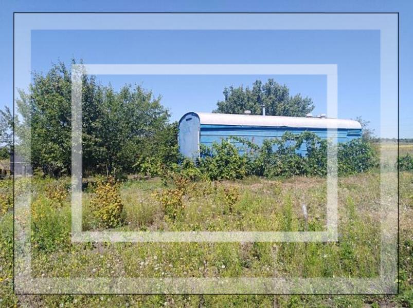 Дом, Дергачи, Харьковская область (574801 1)