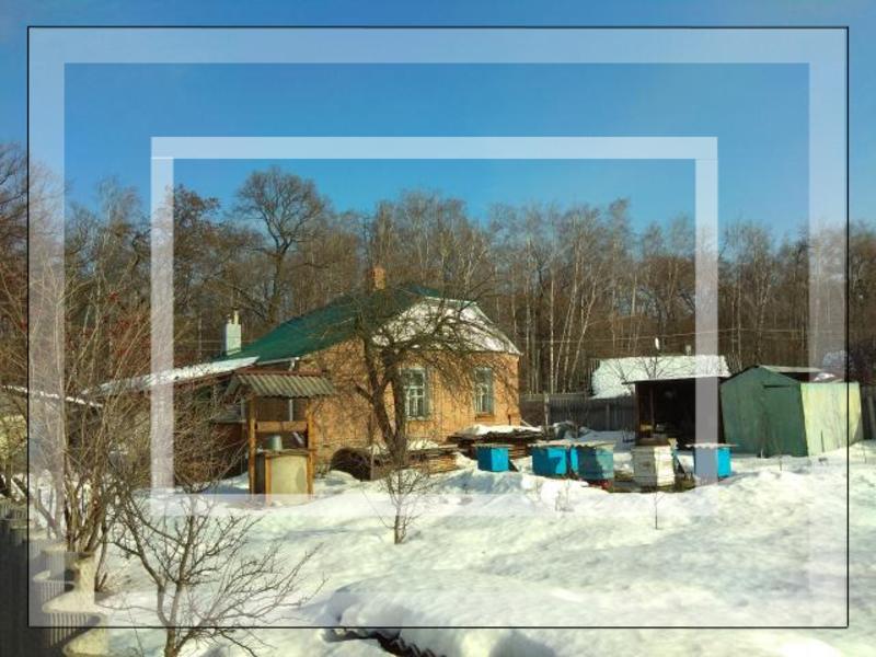 Дом, Пивденное (Харьк.), Харьковская область (574931 1)