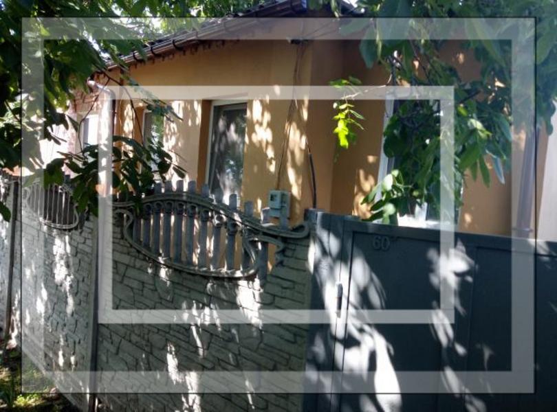 Дом, Дергачи, Харьковская область (575188 1)