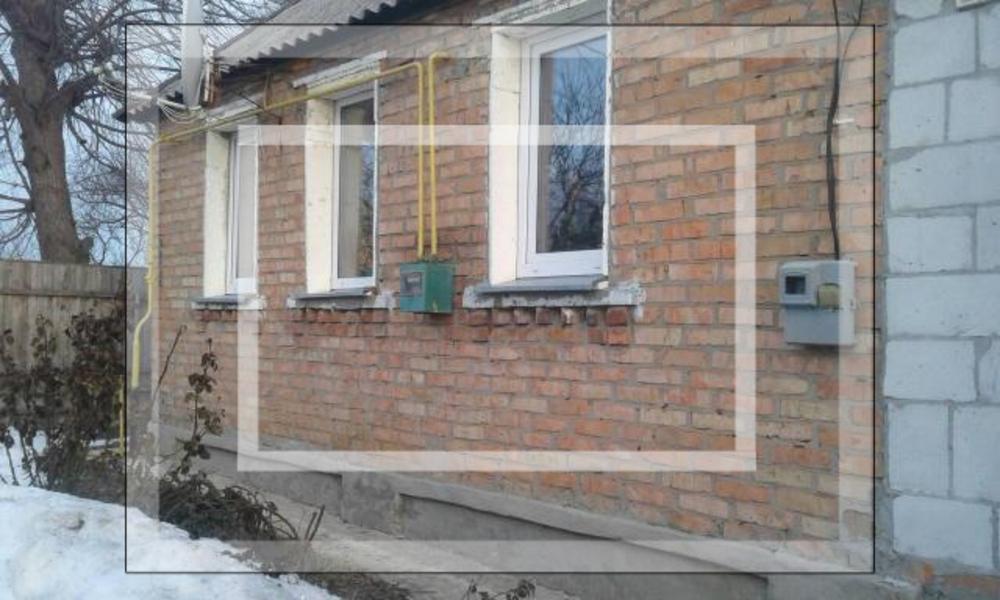 Дом, Харьков, Бавария (575261 1)