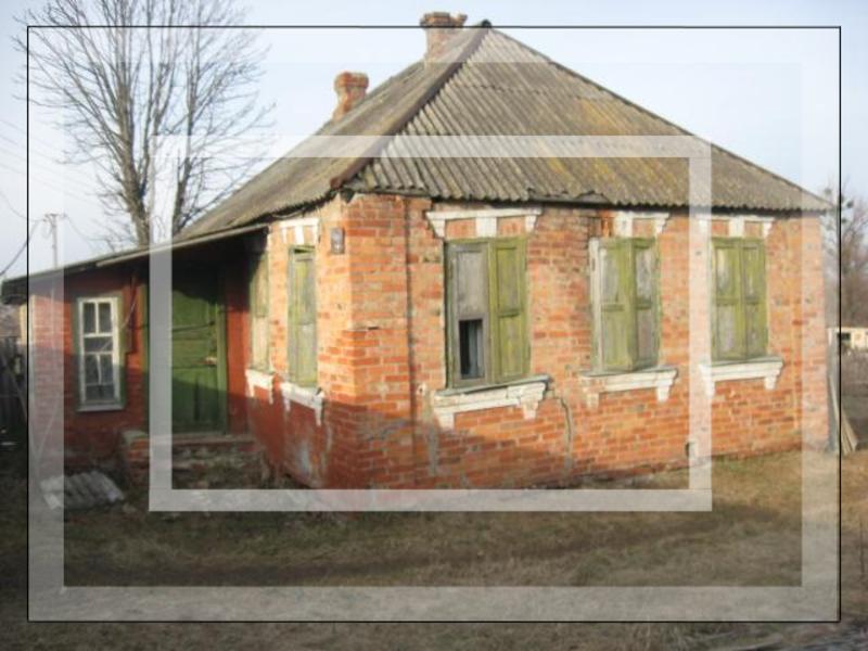 Дом, Слатино, Харьковская область (575378 1)