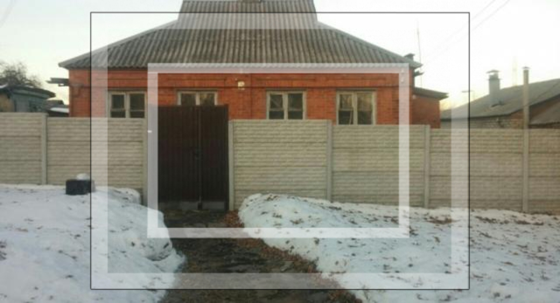 Дом, Харьков, Залютино (575571 1)