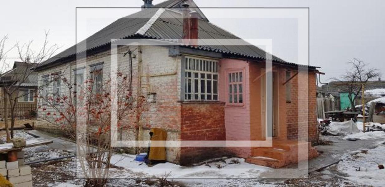 Дом, Мерефа, Харьковская область (575577 1)