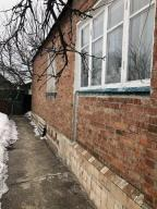 Купить дом Харьков (575771 1)
