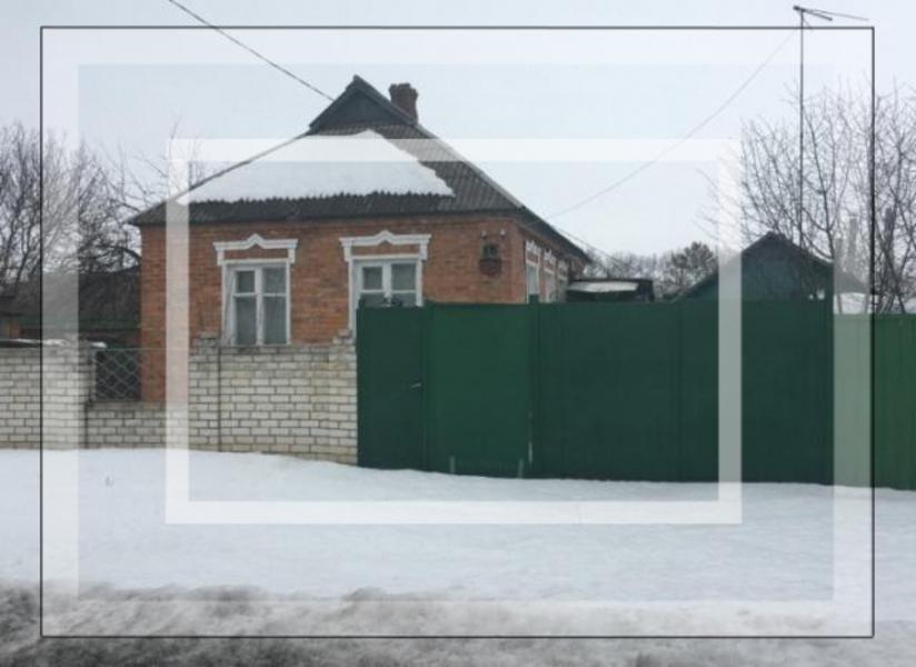 Дом, Дергачи, Харьковская область (576058 1)