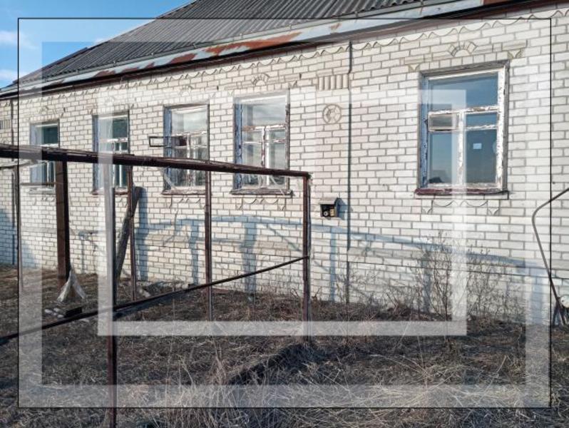 Дом, Васищево, Харьковская область (577063 1)