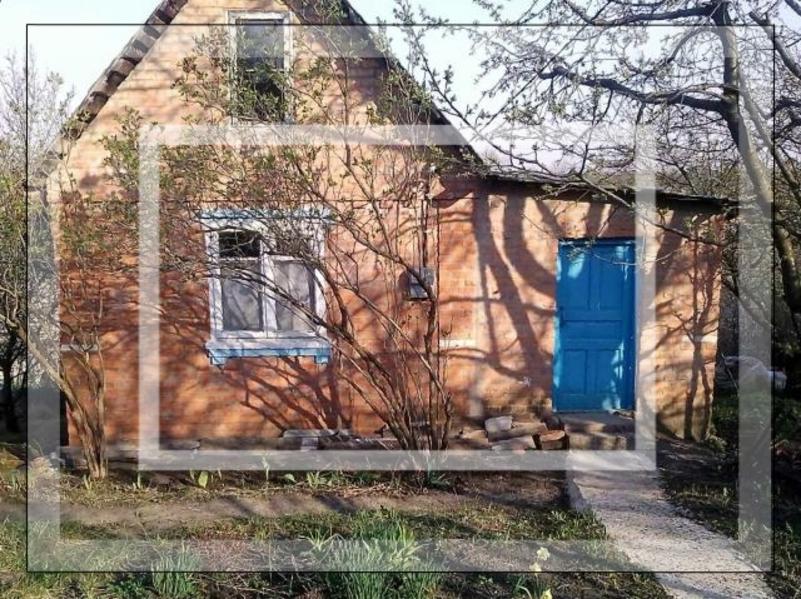Купить Дача, Харьковская область