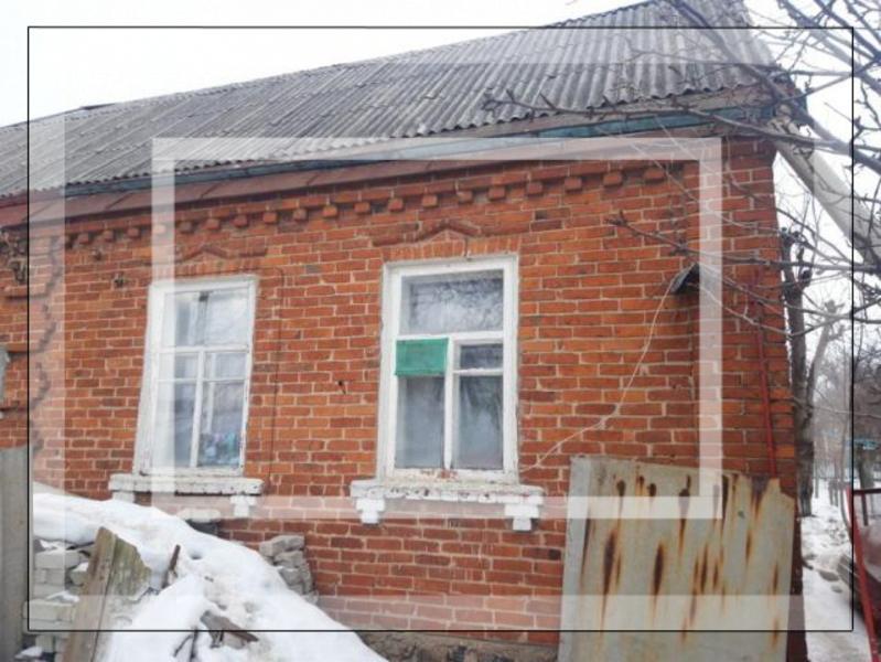 Дом, 3-комн., Покотиловка, Харьковский район