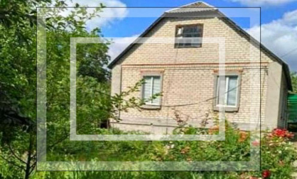 Дом, Харьков, Бавария (578674 6)