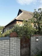 Купить дом Харьков (578897 1)